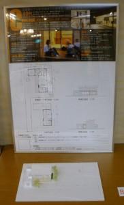 建築設計スタジオ03 案
