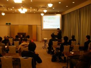 三会臨時総会・CPD講習会